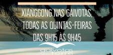 Xianggong nas Gaivotas da ...