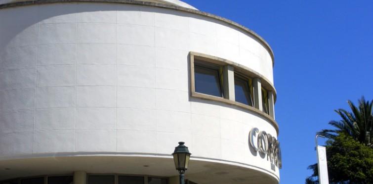 Memory Space Cascais Experimental Theatre