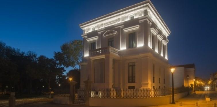 7: Casa Sommer - Arquivo Histórico Municipal