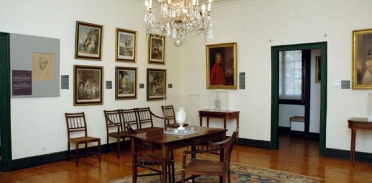 Sala José de Figueiredo