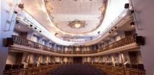 Teatro Gil Vicente | Cascais